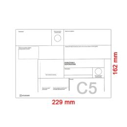 Obálky C5 162x229 mm  doporučene / 1000ks