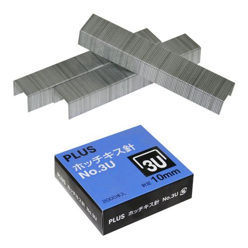 Spinky do zošívačky PLUS SS-003 3U/10 mm
