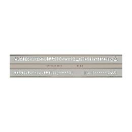 Šablóna písmenková, ISO 7 mm