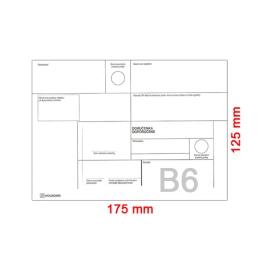Obálky B6 STRIP 125x175 mm doporučene, 1000 ks, krycia páska
